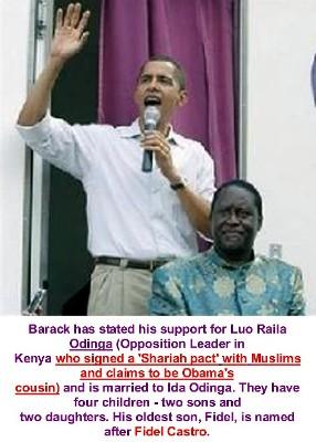 obama_s_cousins.jpg